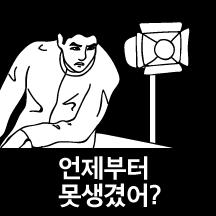 https://item.kakaocdn.net/dw/2212544.preview.png